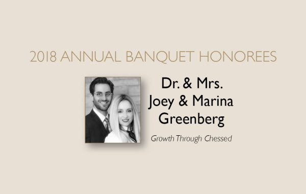 Dr. Joey and Marina Greenberg Video