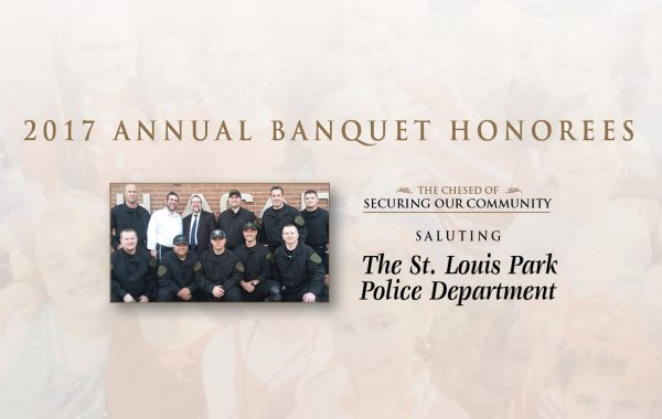 Saluting the St. Louis Park Police