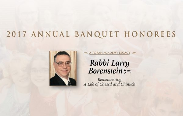 Rabbi Larry Borenstein Memorial